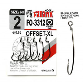 FO-3312 XL   Крючок офсетный  размер-2 (Ø0.66)