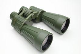 """Бинокль """"СЛЕДОПЫТ"""", 15*60, хаки, 210*225 мм, 1059 г, в чехле/10/"""
