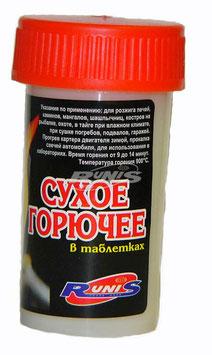 Сухое горючее RUNIS, 75 г, пласт. контейнер /36/