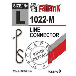 Застежка безузловая размер-L