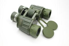"""Бинокль """"СЛЕДОПЫТ"""", 10х50, хаки, 195*185 мм, 839 г, в чехле/20/"""