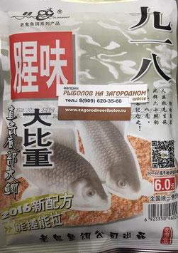 Тесто HERABUNA OLDGHOST(рыбный аромат для холодной воды)