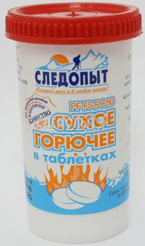 Сухое горючее «СЛЕДОПЫТ-Экстрим», 75 г, пласт. контейнер /36/