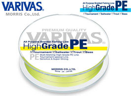 Леска плетёная VARIVAS High Grade PE 150m 0.8 yellow