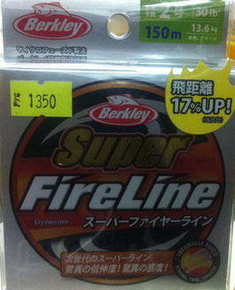 Плетёный шнур FireLine, Berkley. 2, 30lb, 13.6kg, 150m