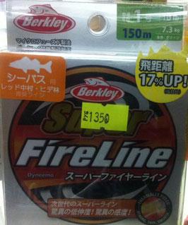 Плетёный шнур FireLine, Berkley. 1, 16lb, 7.3kg, 150m