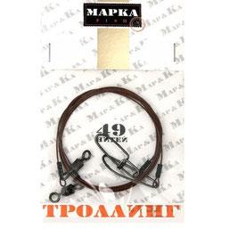 Поводок МаркаFish тролинг 49н 40кг 60см (1/2шт)