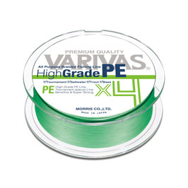 Леска плетёная VARIVAS High Grade PE 150m 0.6 green