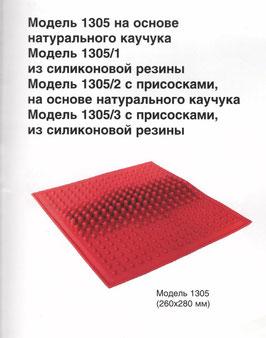 Коврик массажный. Модель 1305