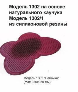 """Массажный коврик """"Бабочка"""". Модель 1302"""