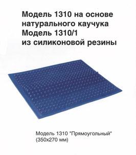 """Коврик массажный """"Прямоугольный"""". Модель 1310"""