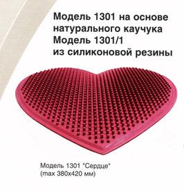 """Коврик массажный """"Сердце"""". Модель 1301."""