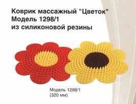 Коврик массажный «Цветок» Модель – 1298/1