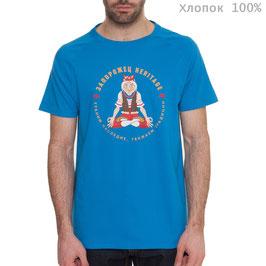 """T-Shirt  """"BABA JAGA macht Yoga"""""""