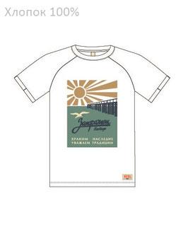 """T-Shirt  """"Zakat"""""""