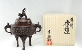 Lư đồng đốt hương Nhật Bản - Ryuchimon Kouro