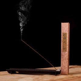 Kyara Taikan - Trầm hương loại dài