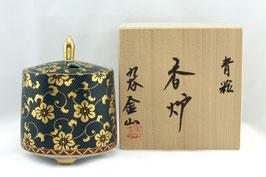 Lư sứ đốt hương Nhật Bản - Aochibu Kiritate