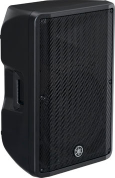 DBR15 POWERED SPEAKER