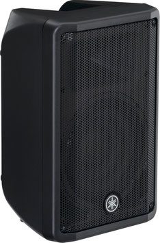 DBR10 POWERED SPEAKER