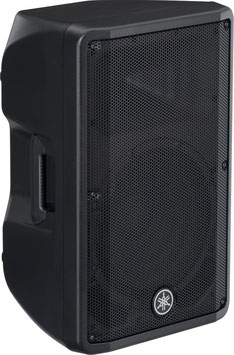 DBR12 POWERED SPEAKER