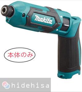 マキタ 充電式ペンインパクトドライバ TD022DZ