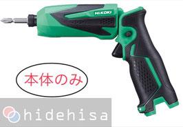 HiKOKI 充電式インパクトドライバ WH7DL (本体のみ)