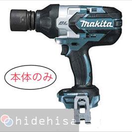 マキタ 充電式インパクトレンチ TW1001DZ