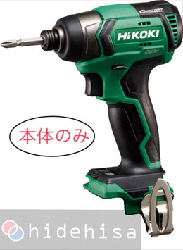 HiKOKI 充電式インパクトドライバ WH12DD (本体のみ)