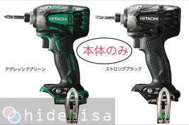 HiKOKI 充電式インパクトドライバ WH36DA (本体のみ)