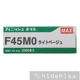 マックスフィニッシュネイラ F45MO ライトベージュ