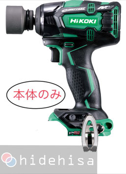 HiKOKI 充電式インパクトドライバ WR36DC (本体のみ)