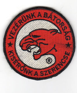 Hungarian Air Force patch 59 Regiment / 2nd Squadron MiG-29