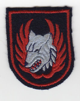 Belgian Air Force patch 7th Fighter Wing (1953-1971) Meteor F.8/T.7, Hunter F.4/F.6