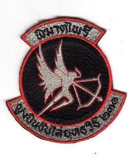 Royal Thai Air Force patch 231 Squadron ´Hunter´   F-5 period   - obsolete -