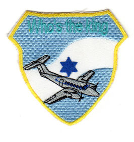 Israeli Air Force patch Beech King Air