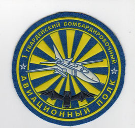 Russian Air Force patch 1st Guards Bomber Aviation Regiment Su-24   - disbanded -