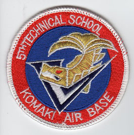 JASDF 5th Tachnical School Komaki Air Base patch