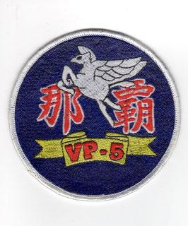 """Vintage JMSDF Naval Aviation VP-5 """"Pegasus"""" Squadron patch"""