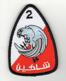 United Arab Emirates Air Force colour patch Shaheen (Falcon) 2 Squadron
