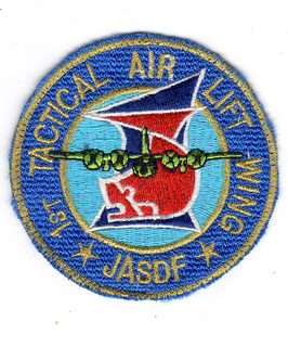JASDF 1st Tactical Airlift Wing C-130H Hercules