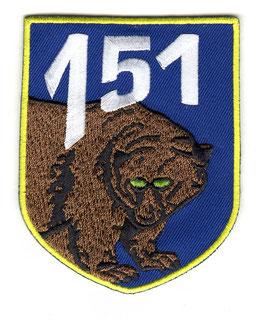 German Army Aviation patch HFR 15 Heeresfliegerregiment 15 Fliegende Abteilung 151 Ch-53G Rheine-Bentlage