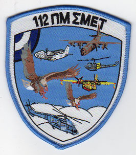 Hellenic Air Force patch 112 SMET
