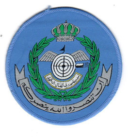 Royal Jordanian Air Force patch Fighter Weapons School