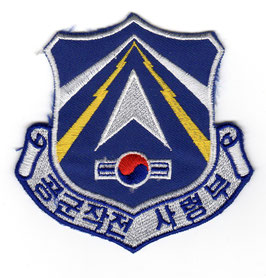 South Korean Air Force patch Operations Command