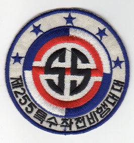 South Korean Air Force patch 255th Special Operations Squadron C-130H old version