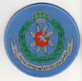 Royal Jordanian Air Force patch 8 Squadron UH-60A Blackhawk