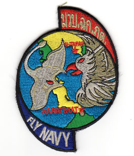 Royal Thai Navy patch ´Fly Navy´