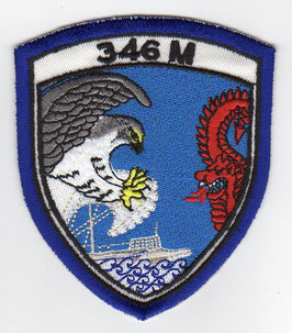 Greek Hellenic Air Force patch 346 Squadron ´Iason´   - disbanded -