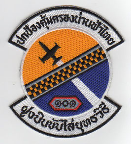 Royal Thai Air Force patch 101 Squadron ´Checkerboards´   - disbanded -